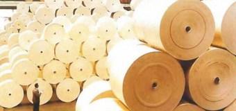 Мировой рынок целлюлозно-бумажной продукции: какая роль отведена России. Что ждет отрасль на внутреннем рынке?