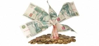 Государственным СМИ выделят дополнительные субсидии