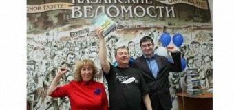 Что такое «Баш — китап», или Как «Казанские ведомости» запустили необычный флешмоб