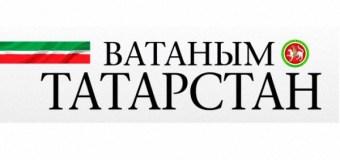 В редакции газет «Республика Татарстан» и «Ватаным Татарстан» состоялась «прямая связь»