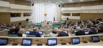 Сенаторы работают над законопроектами о поддержке патриотических СМИ