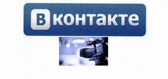 Телекомпания «Зелёный Дол» запустила прямую трансляцию ВКонтакте