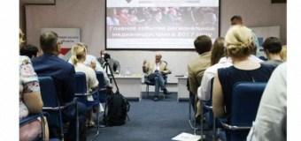 Замминистра связи Волин предложил не тратить деньги на губернаторов и СМИ