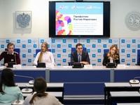 Делегация Татарстана «пакует чемоданы» на Всемирный фестиваль молодежи и студентов 2017 в Сочи