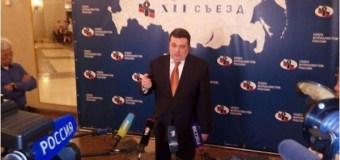 Новым главой Союза журналистов России избран телепродюсер Соловьёв