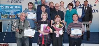 Названы лучшие интернет-СМИ Татарстана
