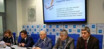 Объявлены победители литературной премии журнала «Татарстан»