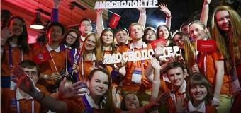 «Комсомольская правда» открывает «Школу медиа-волонтера»