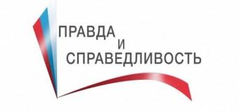 Путин пообещал ввести почетное звание для журналистов