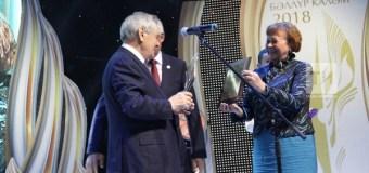 Минтимеру Шаймиеву присуждена премия «Хрустальное перо»