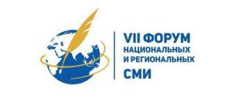 Леонид Млечин проведет в Казани семинар для представителей СМИ