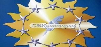 Всероссийский конкурс «СМИротворец-2018»
