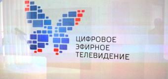 Жители Татарстана переходят на цифровое эфирное вещание