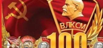 Определены победители конкурса к 100-летию ВЛКСМ «История молодежного движения»