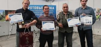 В Казани наградили победителей фотоконкурса «Национальные праздники народов России»