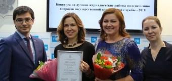 «Высокогорские вести», «Болгар Радиосы» и журнал «Татарстан» наградили за освещение госслужбы