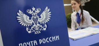 Союз журналистов Татарстана услышали – состоится встреча руководства «Почты России» и печатных СМИ