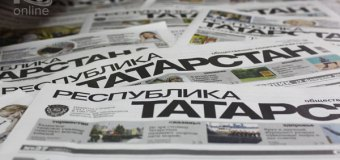 Ильшат Аминов вошел в совет учредителей газет «Ватаным Татарстан» и «Республика Татарстан»
