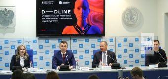 Айдар Салимгараев: Мы подходим к этапу, когда медиа нужна масштабная перезагрузка