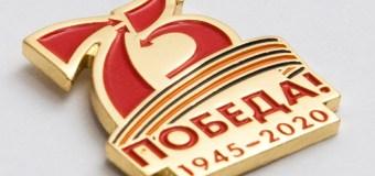 Конкурс к 75-летию Победы — на лучший материал о боевом и трудовом подвиге нефтяников