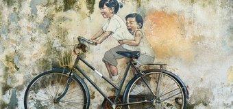 Объявлен конкурс журналистских работ «В фокусе – детство»