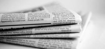 СМИ включили в список отраслей, пострадавших от пандемии