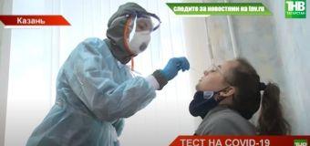 Сотрудники телеканала ТНВ сдали тест на коронавирус