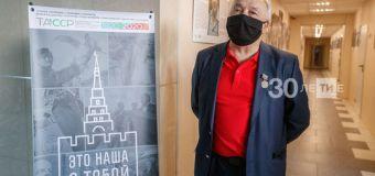 В «Татмедиа» открылась приуроченная к 100-летию ТАССР выставка Рамиля Гали