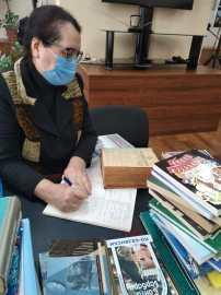Библиотека журналиста