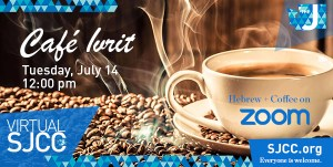 Cafe Ivrit July 14