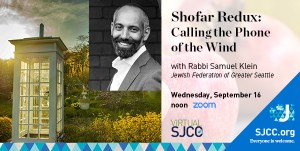 Shofar Redux: Calling the Phone of the Wind