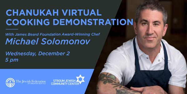 Michael Solomonov Chanukah Cooking Demo