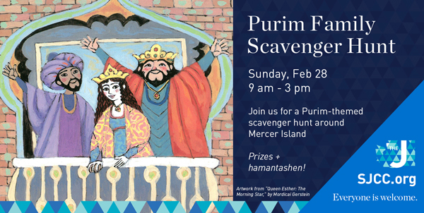 Purim Scavenger Hunt