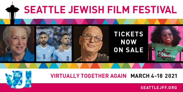 26th Seattle Jewish Film Festival