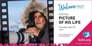 Film Screening: PICTURE OF HIS LIFE