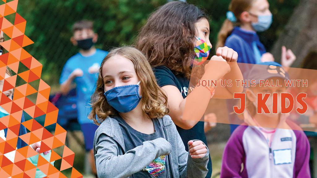 J Kids 16x9 Header