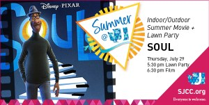 Summer Movie + Lawn Party: SOUL
