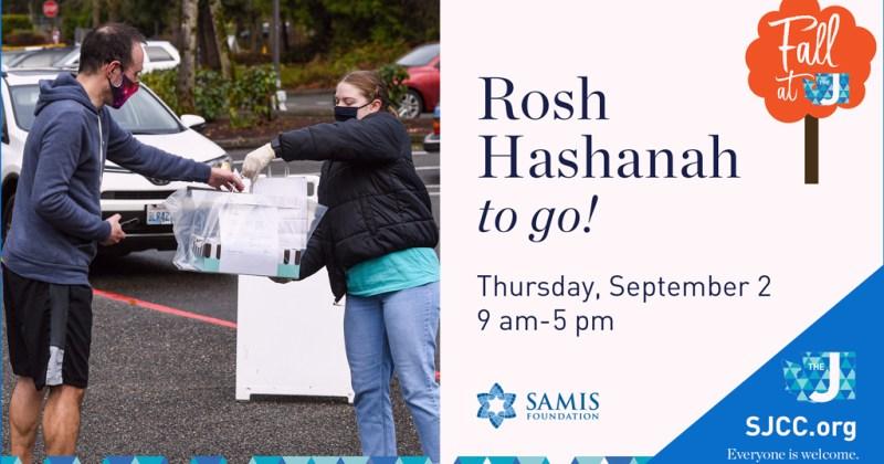 Rosh Hashanah To Go Kits