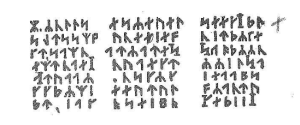 Reading the runes article text