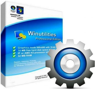 WinUtilities Professional 15 Crack + Serial Key 2017 [Latest]