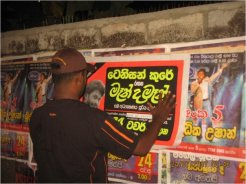 Man the Man - Stage drama in aid of Sumudu Sevana Fund