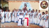 Catechists of Sumudu Daham Pasala with His Eminence Cardinal Malcolm Ranjit, The Archbishop of Colombo and Rev. Fr. Sanjeewa, Parish Priest of Talangama