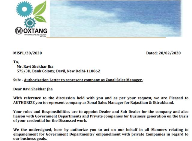 Moxtang Authorization