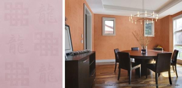 Флизелиновые обои фото под покраску: как красить ...