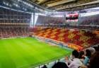 愛知県のパブリックビューイング開催情報【ワールドカップ・ブラジル大会】