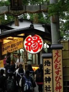 kyotohatumoude6