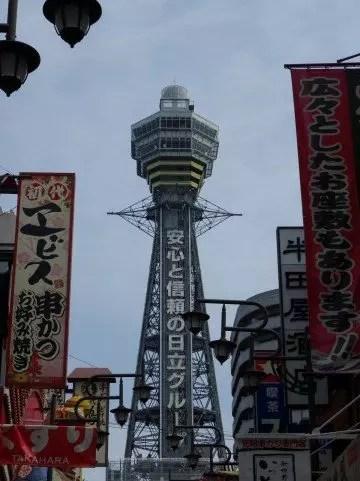 大阪でお土産を買うならコレ【絶対喜ばれるランキング】