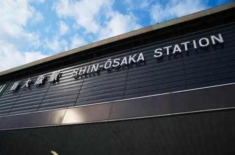 新大阪駅でお土産を買うならコレ【絶対喜ばれるランキング】