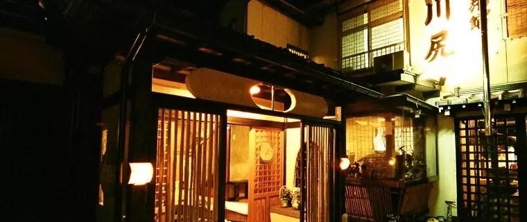 kyotokani4