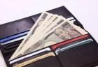 お金が貯まる長財布の使い方【お札の入れる場所や小銭】